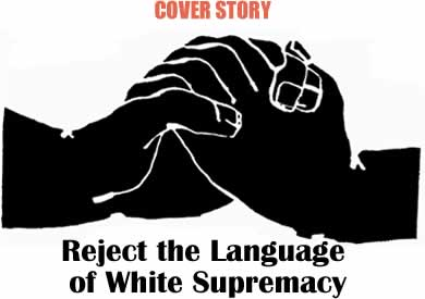 black supremacy and literacy The truth about jim crow treated as if they were subhuman, in an effort to justify white supremacy and keep the black population under tight control.