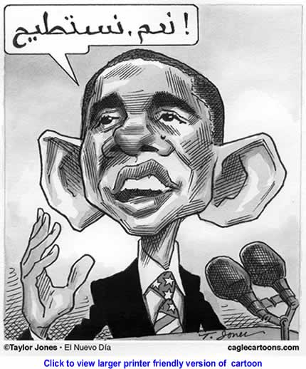 Political Cartoon: Barack Obama - Yes, we can By Taylor Jones, El Nuevo Dia, Puerto Rico