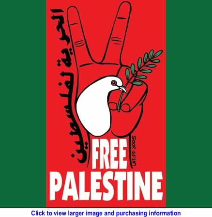 Art: World for Palestine Calendar - Free Palestine - May 2010 By Carlos Latuff for Resistance Art