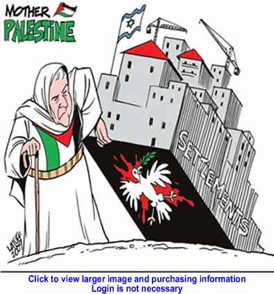 Art: World for Palestine Calendar - Mother Palestine - September 2010 By Carlos Latuff for Resistance Art