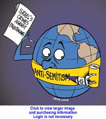 Art: World for Palestine Calendar - Anti-Semitism - November 2010 By Carlos Latuff for Resistance Art