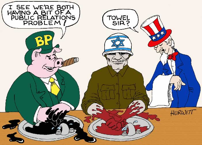 Blackcommentator Com Political Cartoon Bp And Israel Partners In Crime By Mark Hurwitt Brooklyn Ny