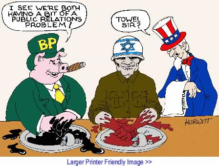 http://www.blackcommentator.com/379/379_images/379_cartoon_bp_and_israel_hurwitt_small.jpg