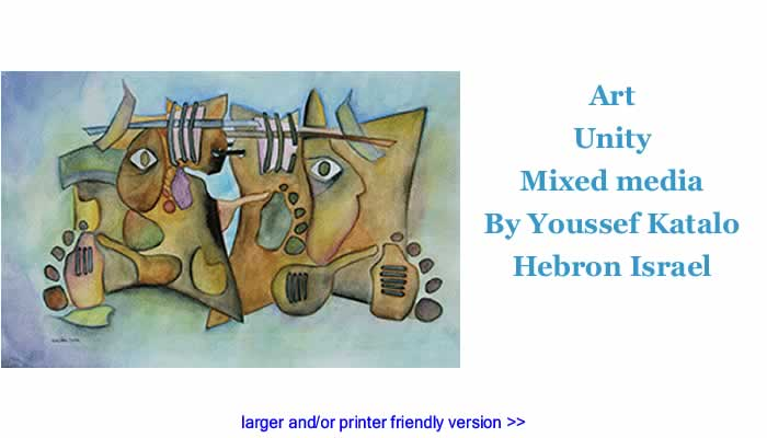 Art - Unity - Mixed media By Youssef Katalo, Hebron Israel