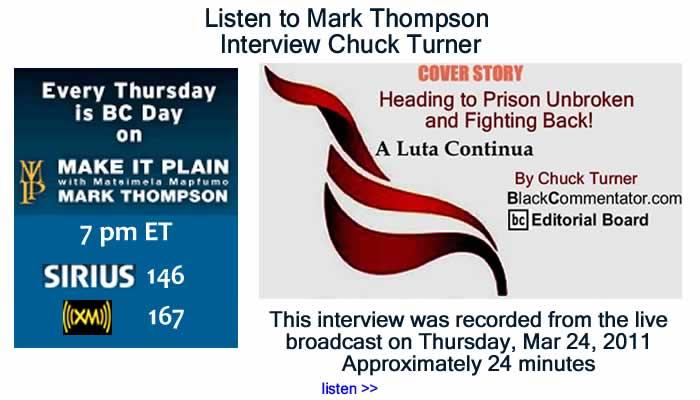 "BlackCommentator.com: Listen to Mark Thompson Interview Chuck Turner about ""Heading to Prison Unbroken and Fighting Back!"""