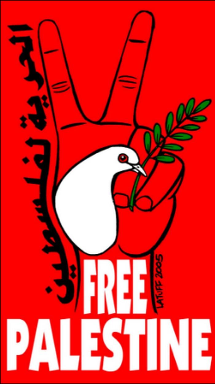 BlackCommentator.com September 08, 2016 - Issue 665: Free Palestine - Political Cartoon By Carlos Latuff, Rio de Janeiro Brazil