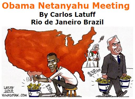 BlackCommentator.com September 22, 2016 - Issue 667: Obama Netanyahu Meeting - Political Cartoon By Carlos Latuff, Rio de Janeiro Brazil