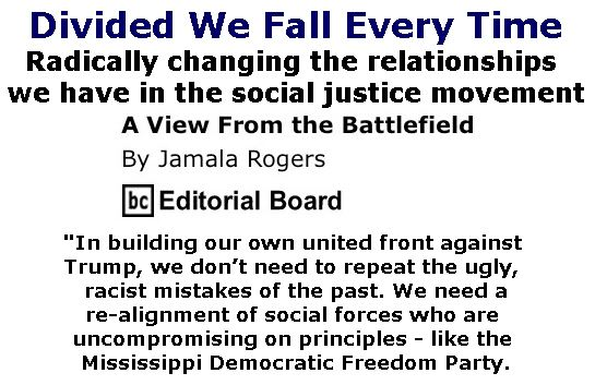 BlackCommentator.com February 16, 2017 - Issue 686: Divided We Fall Every Time - View from the Battlefield By Jamala Rogers, BC Editorial Board