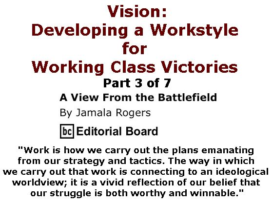 BlackCommentator.com March 09, 2017 - Issue 689: Vision: Developing a Workstyle for Working Class Victories - Part 3 of 7 - View from the Battlefield By Jamala Rogers, BC Editorial Board