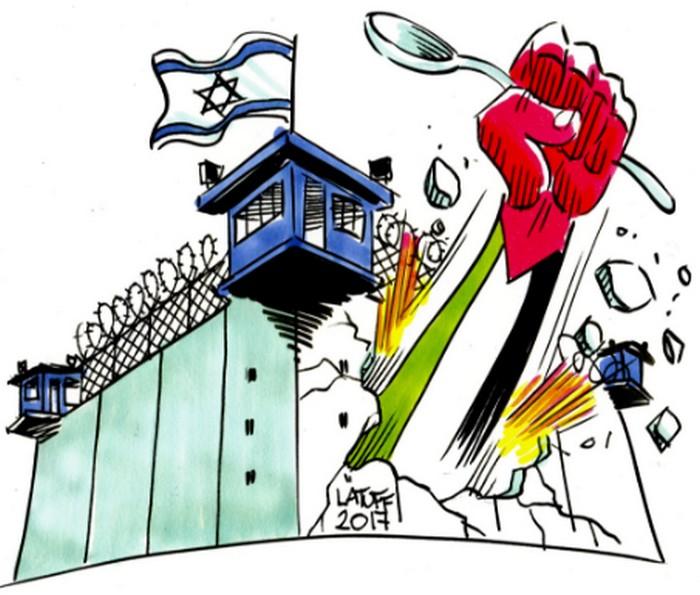 BlackCommentator.com April 27, 2017 - Issue 696: Palestinian Political Prisoners on Hunger Strike in Israeli Jails - Political Cartoon By Carlos Latuff, Rio de Janeiro Brazil
