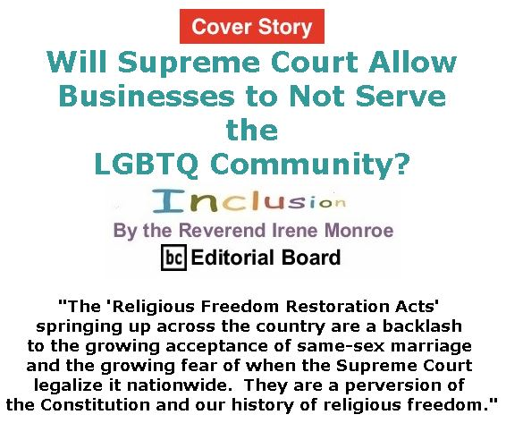 BlackCommentator.com - June 29, 2017 - Issue 705 Cover Story: Will Supreme Court Allow Businesses to Not Serve the LGBTQ Community? - Inclusion By The Reverend Irene Monroe, BC Editorial Board