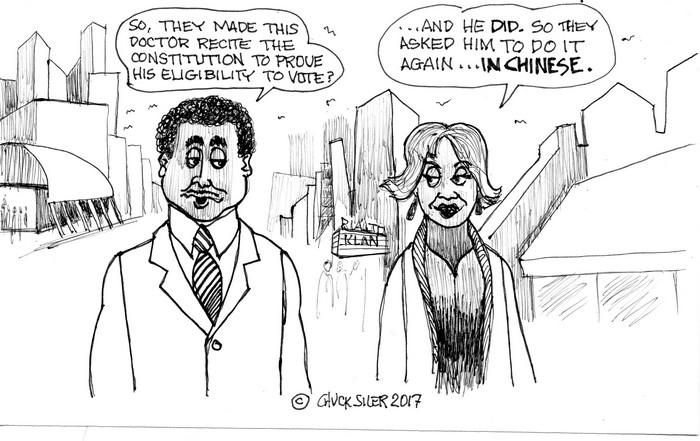 BlackCommentator.com July 06, 2017 - Issue 706: Voter Doc - Political Cartoon By Chuck Siler, Carrollton TX