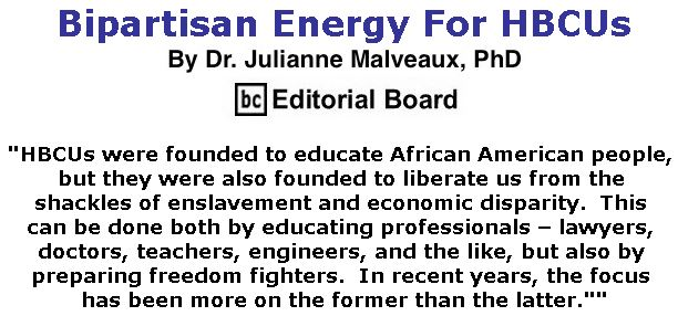 BlackCommentator.com March 29, 2018 - Issue 735: Bipartisan Energy For HBCUs By Dr. Julianne Malveaux, PhD, BC Editorial Board