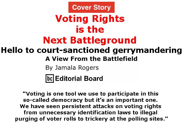 http://www.blackcommentator.com/797/797_cover_vb_voting_rights_next_battleground.png